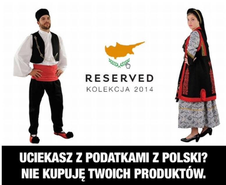 pre_1389363345__reserved_kolekcja_2014.j
