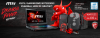 MSI_NB_Dragon-Fever-Promotion_FB_cover_851x315oki.png