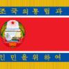 Nabór na moderatorów - ostatni post przez NorthKorea